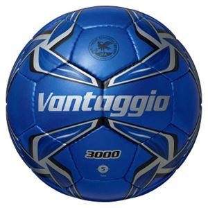 モルテン(Molten) サッカーボール5号球 ヴァンタッジオ3000 メタリックブルー×ブルー F5V3000BB
