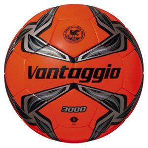 モルテン(Molten) サッカーボール5号球 ヴァンタッジオ3000 蛍光オレンジ×ブラック F5V3000OK
