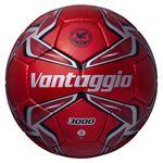 モルテン(Molten) サッカーボール5号球 ヴァンタッジオ3000 メタリックレッド×レッド F5V3000RR