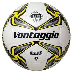 【モルテン Molten】 軽量 サッカーボール 5号球 【ヴァンタッジオ3060 シャンパンシルバー×イエロー】 人工皮革 - 拡大画像