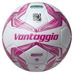 モルテン(Molten) サッカーボール5号球 ヴァンタッジオ5000芝用 スノーホワイト×ピンク F5V5000P