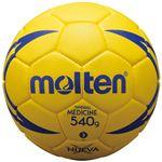 【モルテン Molten】 トレーニング用 ハンドボール 【1号球】 人工皮革 ヌエバX9200 H1X9200 〔運動 スポーツ用品〕