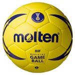 モルテン(Molten) ハンドボール2号球 ヌエバX5000 H2X5001