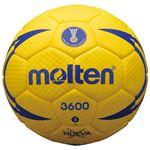 【モルテン Molten】 ハンドボール 【3号球】 人工皮革 ヌエバX3600 H3X3600 〔運動 スポーツ用品〕