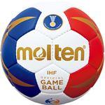 モルテン(Molten) ハンドボール3号球 ヌエバX5000フランス H3X5001M7F