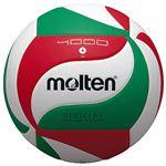 【モルテン Molten】 バレーボール 【4号球】 人工皮革 吸汗性 V4M4000 〔運動 スポーツ用品〕