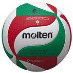 【モルテン Molten】 バレーボール 【4号球 フリスタテック】 人工皮革 V4M5000 〔運動 スポーツ用品〕