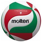 【モルテン Molten】 バレーボール 【5号球】 人工皮革 吸汗性 V5M4000 〔運動 スポーツ用品〕