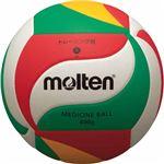 【モルテン Molten】 バレーボール 【5号球 メディシンボール】 人工皮革 V5M9000M 〔運動 スポーツ用品〕