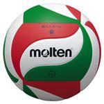 【モルテン Molten】 バレーボール 【5号球 鈴入りボール】 人工皮革 V5M9050 〔運動 スポーツ用品〕