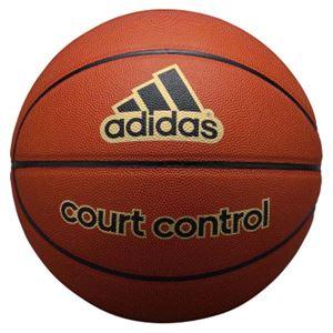モルテン(Molten) バスケットボール5号球 adidas コートコントロール AB5117 - 拡大画像