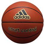 【モルテン Molten adidas】 バスケットボール 【6号球】 人工皮革 コートコントロール 〔運動 スポーツ用品〕