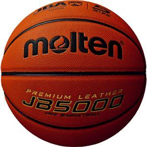 モルテン(Molten) バスケットボール5号球 JB5000 B5C5000 - 拡大画像