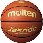 【モルテン Molten】 ミニバス バスケットボール 【5号球 軽量】 人工皮革 JB5000 B5C5000L 〔運動 スポーツ用品〕