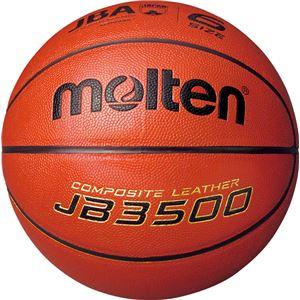 モルテン(Molten) バスケットボール6号球 JB3500 B6C3500 - 拡大画像