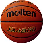 【モルテン Molten】 バスケットボール 【6号球】 天然皮革 JB4800 B6C4800 〔運動 スポーツ用品〕