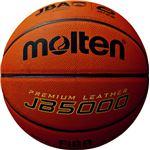 【モルテン Molten】 バスケットボール 【6号球】 天然皮革 JB5000 B6C5000 〔運動 スポーツ用品〕