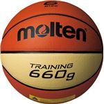 【モルテン Molten】 トレーニング用 バスケットボール 【6号球】 約660g 人工皮革 9066 B6C9066 〔運動 スポーツ用品〕