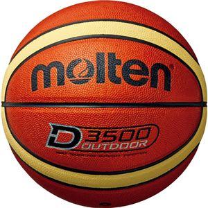 モルテン(Molten) アウトドアバスケットボール6号球(ブラウン×クリーム) B6D3500 - 拡大画像