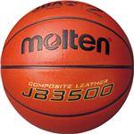 【モルテン Molten】 バスケットボール 【7号球】 人工皮革 JB3500 B7C3500 〔運動 スポーツ用品〕