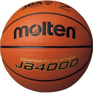 モルテン(Molten) バスケットボール7号球 JB4000 B7C4000 - 拡大画像