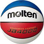 【モルテン Molten】 バスケットボール 【7号球】 人工皮革 JB4000コンビ B7C4000C 〔運動 スポーツ用品〕