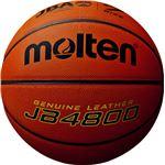 【モルテン Molten】 バスケットボール 【7号球】 天然皮革 JB4800 B7C4800 〔運動 スポーツ用品〕