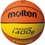【モルテン Molten】 トレーニング用 バスケットボール 【7号球】 約1400g ゴム製 9140 B7C9140 〔運動 スポーツ用品〕