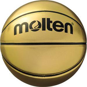 モルテン(Molten) 記念ボール バスケットボール7号球(金色) B7C9500 - 拡大画像