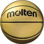 【モルテン Molten】 記念ボール バスケットボール 【7号球】 ゴールド 人工皮革 B7C9500 〔運動 スポーツ用品 イベント 大会〕