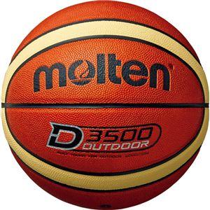 モルテン(Molten) アウトドアバスケットボール7号球(ブラウン×クリーム) B7D3500 - 拡大画像