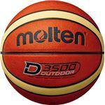 【モルテン Molten】 アウトドア用 バスケットボール 【7号球 ブラウン×クリーム】 人工皮革 高耐摩耗性 〔運動 スポーツ用品〕