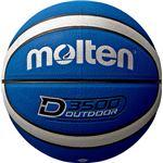 【モルテン Molten】 アウトドア用 バスケットボール 【7号球 ブルー×シルバー】 人工皮革 高耐摩耗性 〔運動 スポーツ用品〕