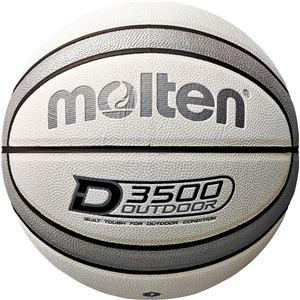 モルテン(Molten) アウトドアバスケットボール7号球(ホワイト×シルバー) B7D3500WS - 拡大画像