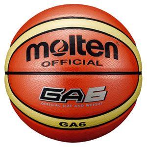 モルテン(Molten) バスケットボール6号球 GA6(オレンジ) BGA6 - 拡大画像