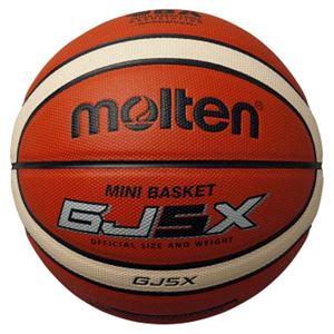 モルテン(Molten) バスケットボール5号球 GJ5X(オレンジ×アイボリー) BGJ5X - 拡大画像