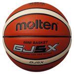 【モルテン Molten】 ミニバス バスケットボール 【5号球 GJ5X】 人工皮革 オレンジ×アイボリー BGJ5X 〔運動 スポーツ用品〕