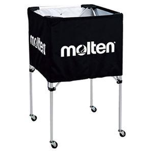モルテン(Molten) 折りたたみ式ボールカゴ(中・背高 屋内用) 黒 BK20HBK