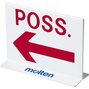 モルテン(Molten) ポゼション表示器 POSSE