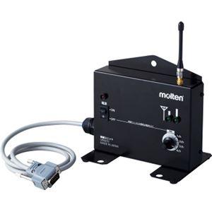 モルテン(Molten) デジタイマ用 無線ユニット UP0070 - 拡大画像