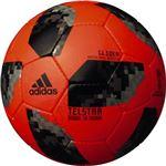 adidas(アディダス) ワールドカップ2018 テルスター18 グライダー 4号球 AF4304RBK(レッド×ブラック)