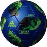 adidas(アディダス) ワールドカップ2018 テルスター18 グライダー 5号球 AF5304BG(ブルー×ブラック)