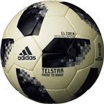 adidas(アディダス) ワールドカップ2018 テルスター18 グライダー 5号球 AF5304GLBK(ゴールド×ブラック)
