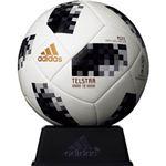 adidas(アディダス) ワールドカップ2018 テルスター18 ミニ AFM1300