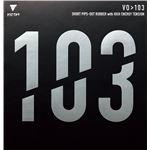 VICTAS(ヴィクタス) 卓球ラケット VICTAS VO>103 表ソフトラバー 20242 レッド 2.0