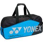 Yonex(ヨネックス)PRO SERIES トーナメントバッグ(テニス2本用) インフィニットブルー BAG1801W