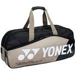 Yonex(ヨネックス)PRO SERIES トーナメントバッグ(テニス2本用) プラチナ BAG1801W