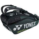 Yonex(ヨネックス)PRO SERIES ラケットバッグ9 リュック付(テニス9本用) ブラック BAG1802N