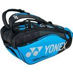 Yonex(ヨネックス)PRO SERIES ラケットバッグ9 リュック付(テニス9本用) インフィニットブルー BAG1802N