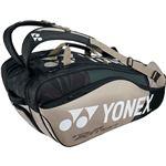 Yonex(ヨネックス)PRO SERIES ラケットバッグ9 リュック付(テニス9本用) プラチナ BAG1802N